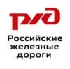 """ДКРС ОАО """"РЖД"""""""
